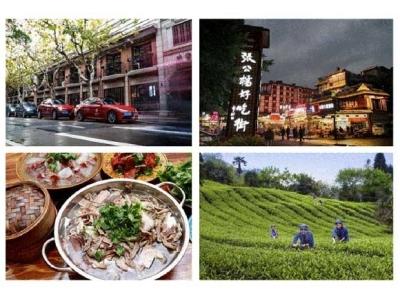 城市探寻 味蕾乐山——重庆保利汽车阿尔法·罗密欧美食之旅